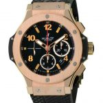 hublot big bang or rose