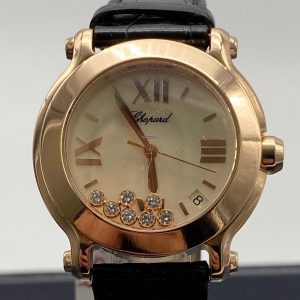 Chopard Happy diamonds rose gold ref 277451
